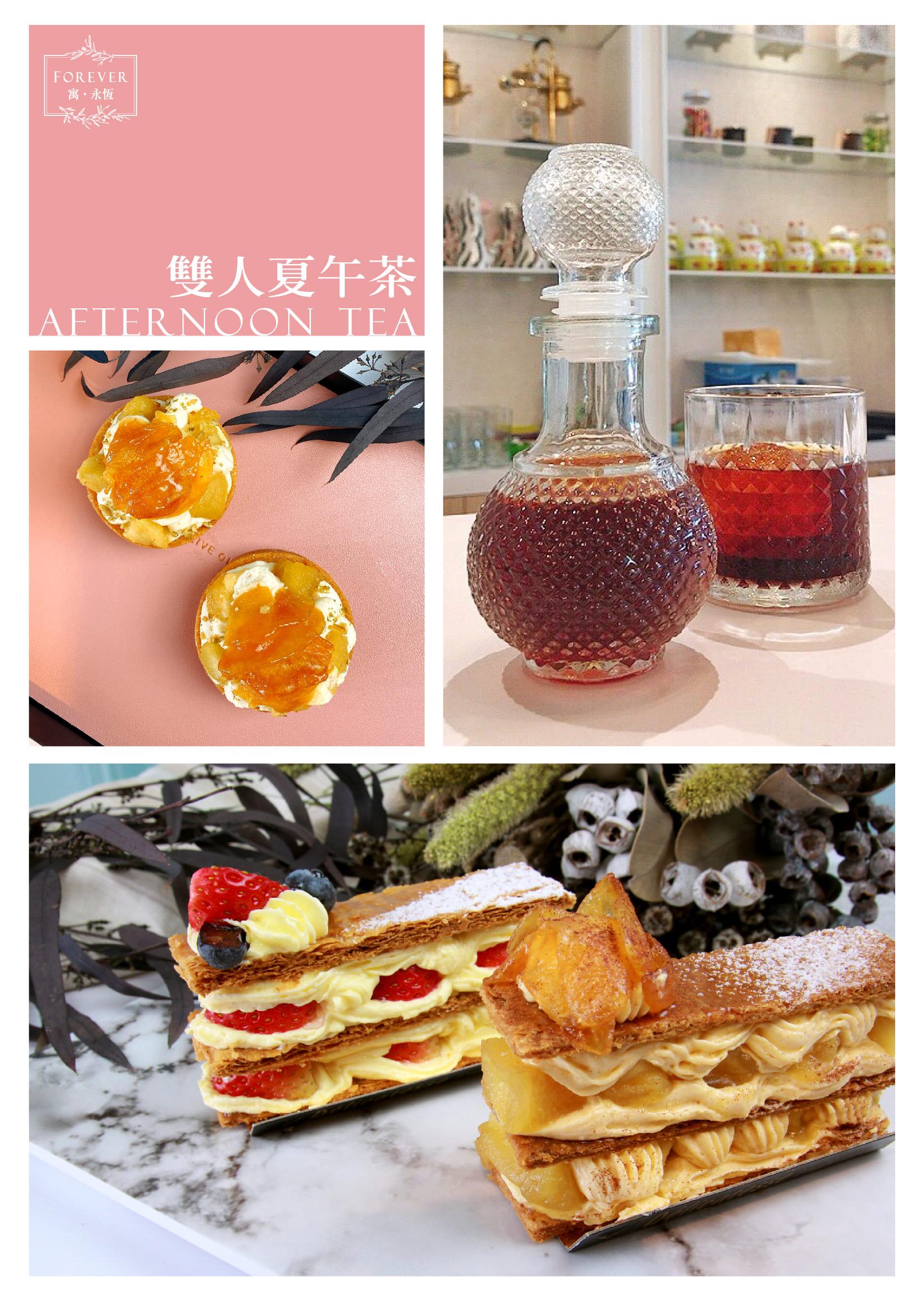 台南安平下午茶