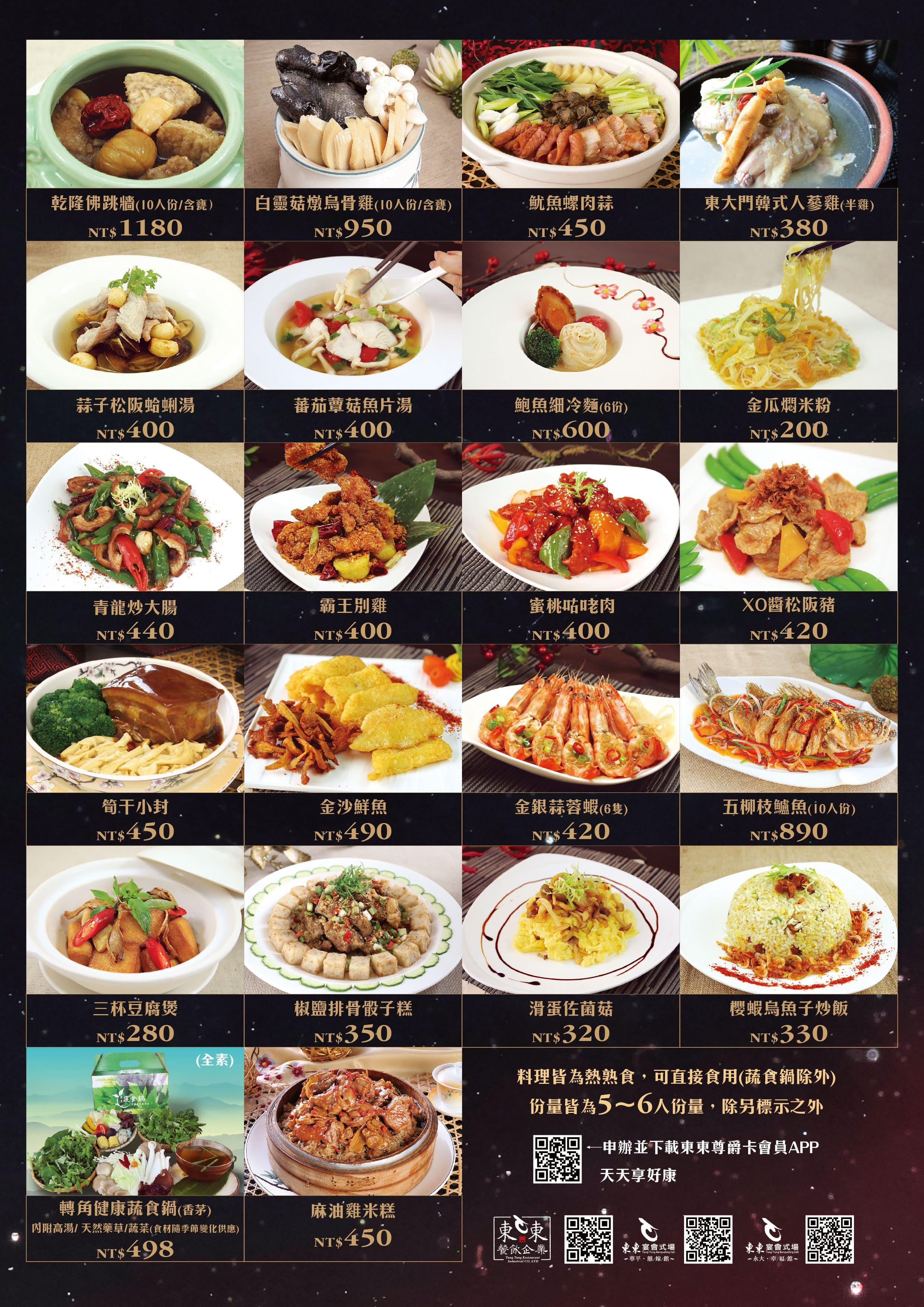 台南安平外送美食優惠